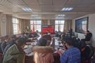 兰州财经大学陇桥学院党委理论学习中心组召开专题学习会议