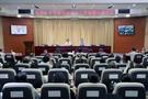 湖南省中小学幼儿园安全工作电视电话会召开 推动实现三个100%工作目标