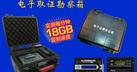 SY01-HD便携电子取证勘察箱针对U盘硬盘SD卡T卡源盘只读取证一线民警专用