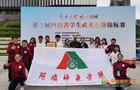 阿坝师范学院武术代表队参加四川省第三届学生武术套路锦标赛取得优异成绩