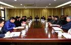 教育部粤港澳高校科技合作座谈会召开