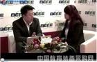 2014BEEE访鸿合科技华北大区于翔副总经理