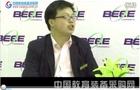 2013北京教育装备展:专访博亚龙辉销售部经理马腾飞