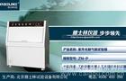 硫化橡胶行业专用紫外老化试验箱的结构要求