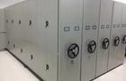 档案库房设备标准化建设解决方案