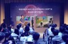 灵智创优旗下精准课堂在京召开代理商大会,为合作方带来转型动力