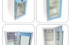 热烈祝贺福意联新款高科技2-8度多功能恒温箱面市