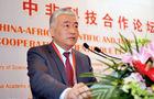 中非科技合作论坛在北京成功召开 探索共同发展
