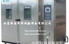 恒泰丰科高低温箱完美交付中航工业西航