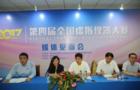 六大关键词勾勒中国新工科人才培养