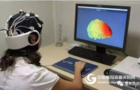 最新研究发现,脑电刺激可提升人的创造力