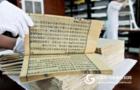 柏耐古籍书刊扫描仪助高校历史系复兴中国梦