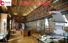 柏耐古籍书刊扫描仪的古籍数字化应用