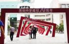 深圳中学70周年人工智能语音实验室启用