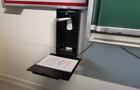全国首款带遥控的视频展台,碧海扬帆引领课堂教学新趋势