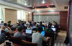 安徽蚌埠市教育局推进中小学校校舍安全管理信息化