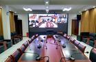itc綜治中心網格化遠程視頻會議系統解決方案