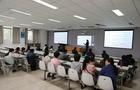 举办培训推进信息技术与教育教学的深度融合