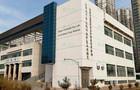 J200元素分析仪落户甘肃农大重点实验室