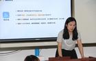 济南海川中学:信息技术教学 为新学期课堂助力