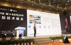 格如靈攜手Nibiru推出首個XR教育云平臺