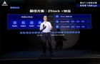 ZStack張鑫:具備F.T.功能的ZStack Mini將攜手運營商深耕政務云市場