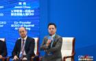 乂学教育-松鼠AI亮相第六届世界互联网大会
