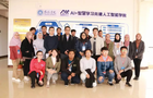 马来西亚彭亨大学师生访问红河学院达内人工智能学院