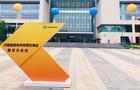 EduBrain教学分析系统亮相第六届京交会 AI驱动课堂受关注
