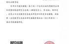 悦讯科技携手德化县教育局共建县域教育信息化典范
