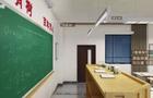 雷士照明质量抽检达标, 倾心打造校园照明解决方案