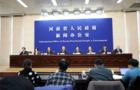 河南省召开2021年冬春季疫情防控新闻发布会 校园疫情防控成关注焦点