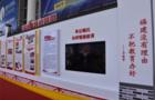 福建教育成果展精彩亮相第79届中国教育装备展示会