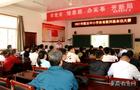 安徽歙县举行中小学体育教师基本功大赛