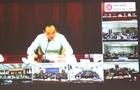 淮北市組織收聽收看國家教育部、省教育廳城鎮小區配套幼兒園治理工作中期推進電視電話會議