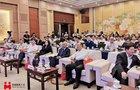 麥斯特成功舉辦2019中國500強企業高峰論壇平行論壇