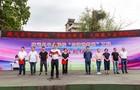 """庆元县""""空调进教室""""竣工启动仪式举行"""