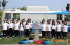 中国医科大学环境日坛揭牌仪式举行