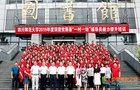 """四川师范大学2019年度深度贫困县""""一村一幼""""辅导员能力提升培训启动实施"""