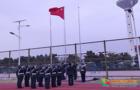 宿州學院開展升國旗活動