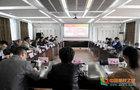 樂山師范學院領導班子召開對照黨章黨規找差距專題會議