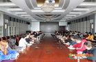 齊魯師范學院紀委組織紀檢工作推進會和主題教育征求意見建議座談會