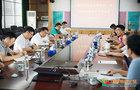 東莞理工學院馬宏偉校長一行在莞城校區現場辦公