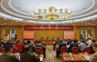 云南大學承辦2019年教育部滇西掛職干部對口支援能力提升培訓班