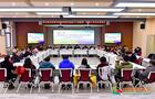 西北高校教發中心聯盟常務理事會在甘肅農業大學舉辦