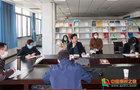 徐州医科大学召开马克思主义学院一流本科课程建设推进会