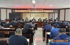 河北民族师范学院举行2020年党校春季学期结业式