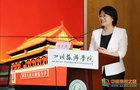 四川旅游学院举办宣传第二次党代会精神专题报告会