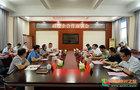 玉林师范学院举行政校企合作座谈会