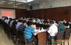 安徽工业大学学位评定委员会召开2020年第一次全体会议
